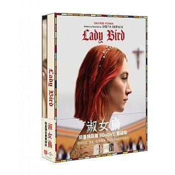 淑女鳥 藍光BD+DVD限量精裝書雙碟版 Lady Bird 免運 (購潮8)
