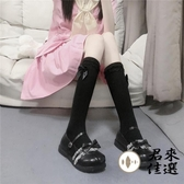 【2雙裝】長襪純棉中筒襪女小腿襪韓版甜美蝴蝶結洛麗塔瘦腿襪【君來佳選】