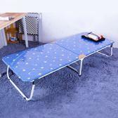 星月航折疊床午睡床便攜簡易床單人木板床午休床成人行軍床辦公室【博雅生活館】