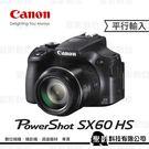 Canon PowerShot SX60 HS 旗艦級高變焦類單眼 65x光學變焦 SX60HS  (平行輸入) ww