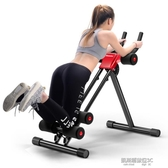 健腹器懶人收腹機腹部運動健身器材家用鍛煉腹肌訓練 凱斯盾