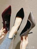高跟鞋女性感百搭床上尖頭學生少女單鞋子超細跟紅色婚鞋 千千女鞋