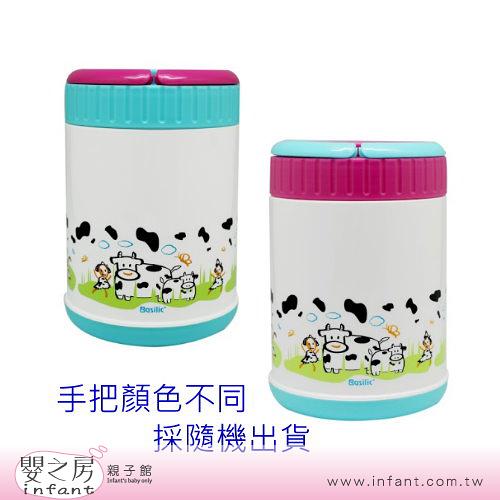 【嬰之房】Basilic貝喜力克 不鏽鋼湯罐500ml