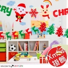 聖誕節卡通造型彩旗吊飾 拉旗 裝飾 佈置...