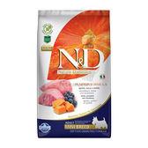 PetLand寵物樂園《N&D法米納》天然糧南瓜無穀全齡犬-羊肉藍莓2.5kg / 小顆粒PD-3