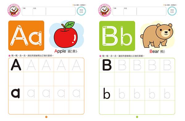 兒童練習本-我會ABC-FOOD超人(2~6歲)~EMMA商城