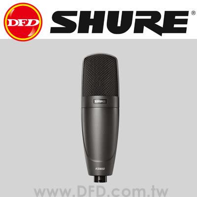 美國 舒爾 SHURE KSM32/CG 碳黑色 心形電容麥克風 公司貨 適合錄銅管樂器, 人聲, 上方高帽鈸