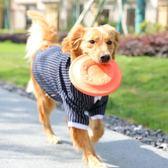 狗狗飛盤邊牧金毛泰迪寵物狗專用飛盤耐咬訓練小狗飛碟馬犬的玩具 aj10341【花貓女王】