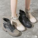 馬丁靴馬丁靴女鞋秋款2020新款秋冬英倫風網紅瘦瘦靴厚底百搭短靴子 交換禮物