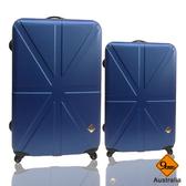 行李箱28+24吋 ABS材質 米字英倫系列【Gate 9】