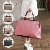 韓版手提旅行包女行李包大容量短途旅行袋健身包男旅游包行李袋潮『新佰數位屋』