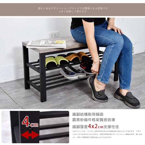 鞋櫃/收納櫃/換鞋凳/穿鞋凳/玄關 凱堡 淺木紋穿鞋椅 【P07052】