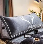三角歐式床上靠枕床頭軟包雙人靠墊榻榻米沙發客廳抱枕宿舍大靠背 ATF 極有家