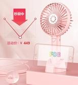 手持風扇 小風扇usb可充電便攜式小型電風扇隨身學生宿舍女桌面上辦公室手拿握大風力超靜音
