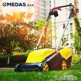割草機 推式草坪機剪草機家用小型除草機草坪修剪機 電動割草機 名創家居館igo