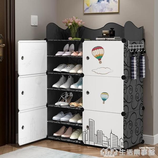 鞋櫃收納神器簡易鞋架子門口放家用經濟型大容量多層防塵宿舍櫃子NMS【樂事館新品】