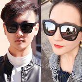 新款男士黑超墨鏡圓臉偏光太陽鏡女潮韓版明星同款開車眼鏡男 玩趣3C