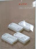 【書寶二手書T7/收藏_JPV】西泠印社_中國當代玉雕大師作品專場_2019/12/16