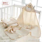 新生兒抱被 嬰兒抱被夏季薄款保暖春抱毯寶寶用品襁褓包被子       時尚教主