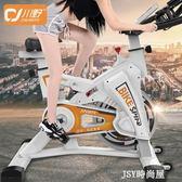 動感單車家用健身車跑步自行車室內帶音樂腳踏車運動健身器材QM   JSY時尚屋