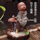 全館88折特惠-禪意陶瓷倒流香爐小和尚家...