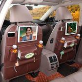 汽車座椅掛袋車載儲物袋椅背置物袋