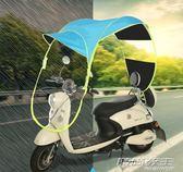 電動車雨棚遮陽傘防曬擋風擋雨罩透明摩托車遮雨蓬棚電瓶車雨蓬      時尚教主
