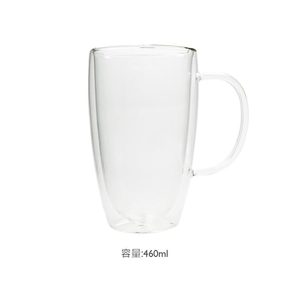 原點居家創意 雙層玻璃馬克杯耐熱辦公咖啡杯玻璃水杯牛奶杯情侶杯子 雙層杯加厚款460cc