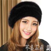 貝雷帽帽子女冬季 兔毛貝雷帽子女 時尚韓版編織毛線帽保曖加厚畫家帽子 芊墨左岸