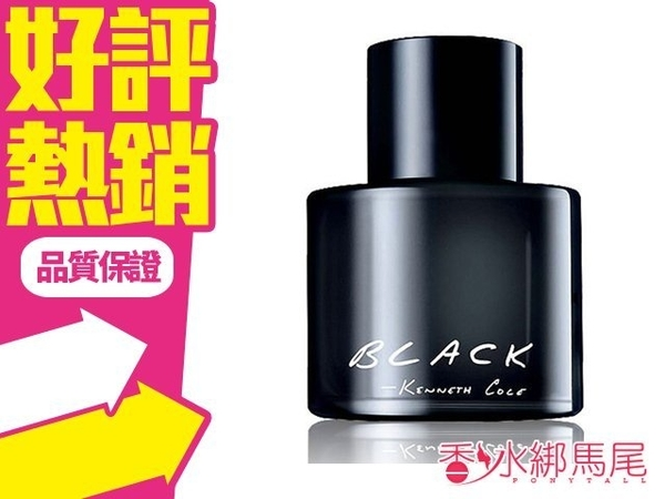 Kenneth Cole Black for Him 男性淡香水 5ML香水分享瓶◐香水綁馬尾◐