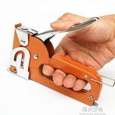 訂書機多用途省力裝訂工具木板皮革謝釘安裝免費贈裝訂針 陽光好物