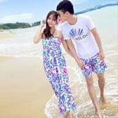 情侶裝夏裝套裝女牛奶絲抹胸吊帶洋裝海邊沙灘波西米亞  韓小姐的衣櫥