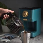 咖啡機 日本Toffy復古咖啡機家用小型美式咖啡機網紅電動滴漏式咖啡壺煮 雙十二全館免運