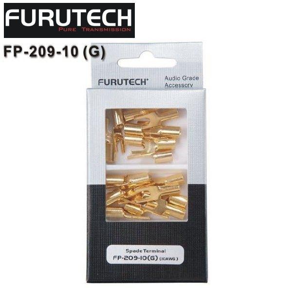 【新竹勝豐群音響】Furutech 古河 FP-209-10 (G) Hi-End級 Y字插頭