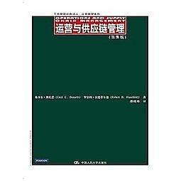 簡體書-十日到貨 R3Y【運營與供應鏈管理(第3版)(工商管理經典譯叢·運營管理系列)】