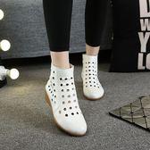 2018春季白色鏤空短靴真皮坡跟馬丁靴中跟夏季網靴洞洞靴涼靴軟底 挪威森林