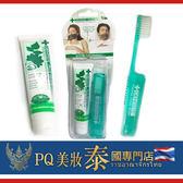 泰國 Dentiste 牙醫選用夜用牙膏20g+牙刷*1 旅行組 盥洗包 旅行牙刷 折疊式牙刷【PQ 美妝】
