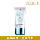【Dr.Douxi 朵璽旗艦店】水漾美肌潤色隔離霜 SPF35 50ml