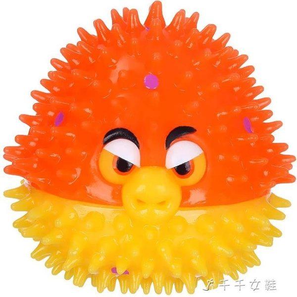 寵物泰迪金毛幼犬狗狗磨牙玩具用品Kyjen酷極發聲耐咬刺豚「千千女鞋」