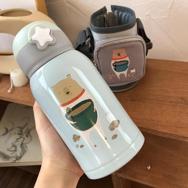 兒童保溫帶吸管便攜創意簡約杯子【淘嘟嘟】