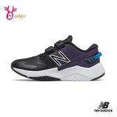 New Balance 中童 運動鞋慢跑鞋 HOOK AND LOOP RAVE RUN P8477#黑色◆OSOME奧森鞋業