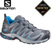 【SALOMON 索羅門 男款 XA PRO 3D GORE-TEX 野跑鞋〈陰雲灰/藍〉】366787/休閒鞋/登山鞋/運動鞋★滿額送