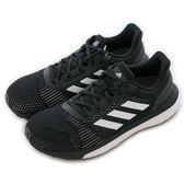 Adidas 愛迪達 SOLAR DRIVE ST W  慢跑鞋 AQ0331 女 舒適 運動 休閒 新款 流行 經典