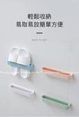 【繽紛鞋架】立體省空間無痕貼鞋子收納架 壁掛黏貼式拖鞋架