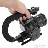 單反微單相機攝影穩定器防手抖跟拍U型手提手持減震支架拍攝云台 1995生活雜貨