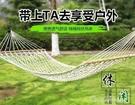 單人網床吊床戶外成人兒童漁網式單人防側翻木棍吊床雙人網狀秋千  YJT 交換禮物