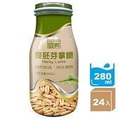 滿800元折80元【國農】麥胚芽拿鐵280ml*24罐 免運 原廠直營直送 天守製造 玻璃瓶 保久乳 調味乳