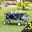 手拉車 SUMMIT戶外系列 摺疊式手拉推車-海軍藍 / 日本MODERN DECO