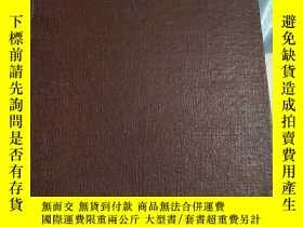 二手書博民逛書店GERMAN-ENGLISH罕見TECHNICAL AND EN