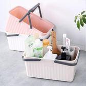 買一送一洗澡籃浴筐正韓洗澡籃子手提收納框浴室洗浴籃塑料筐子沐浴籃掛籃 智聯